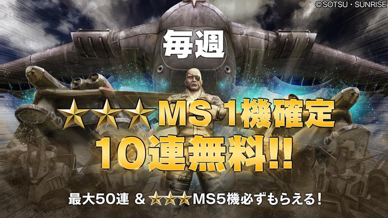 f:id:mizu_moko:20200719162640p:plain