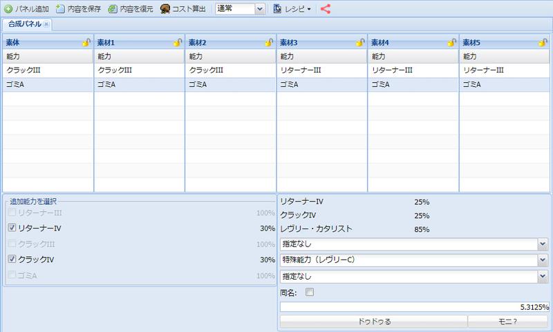 sozai1-4