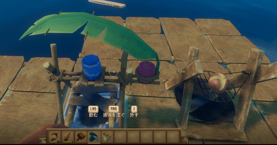 【Raft】水食糧