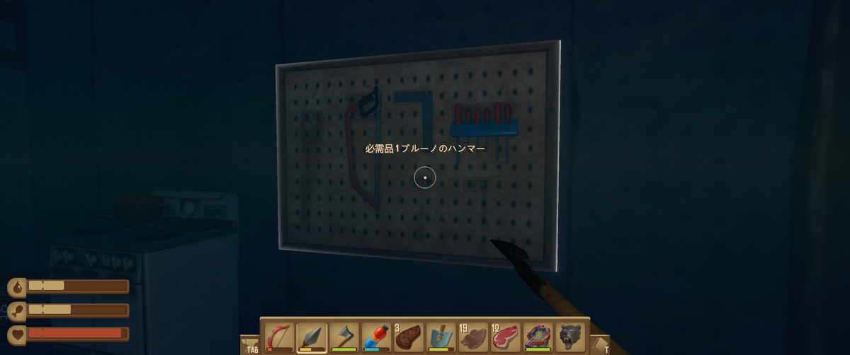 【Raft】Balboa-地図02