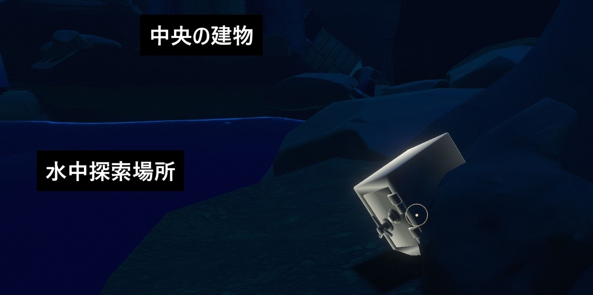 【Raft】金属探知機-03