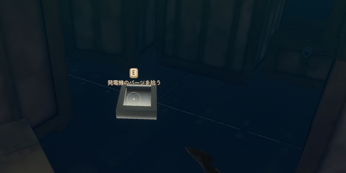 【Raft】Tangaroa-発電機のパーツ01