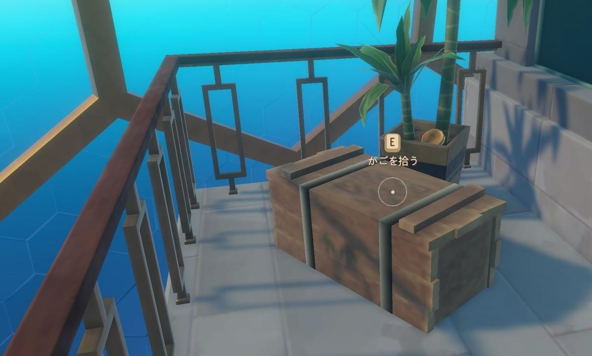 【Raft】Tangaroa-Tangaroa Token05