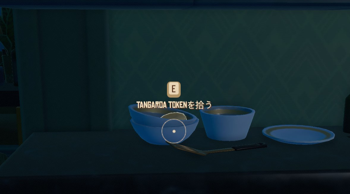 【Raft】Tangaroa-Tangaroa Token15