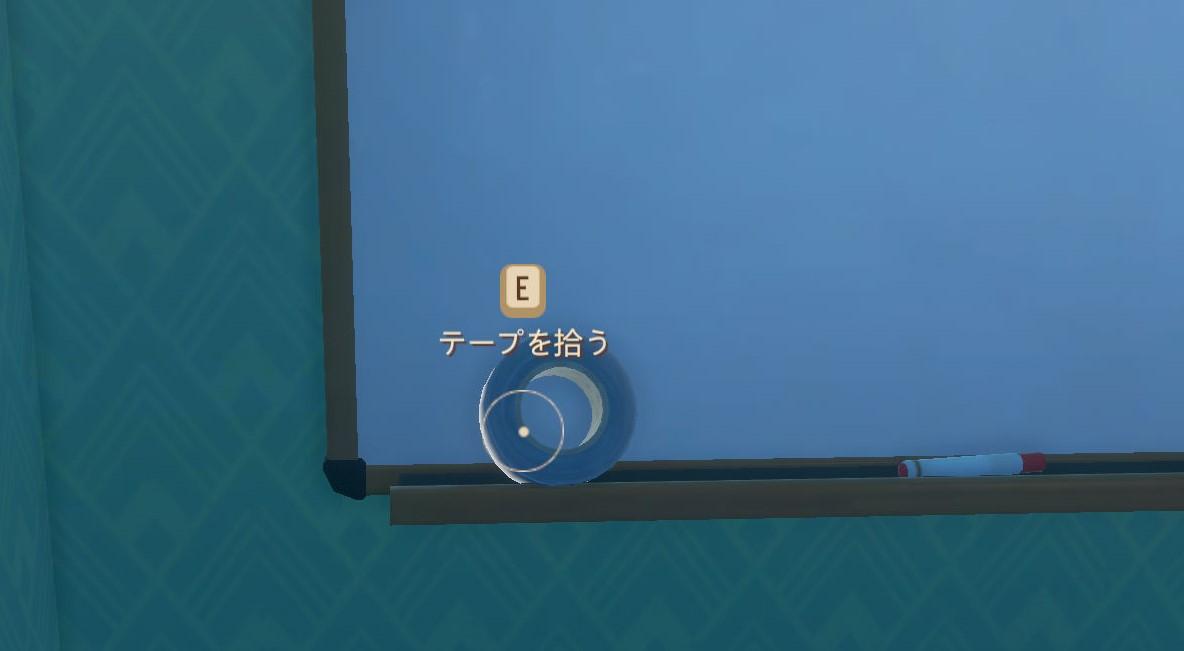 【Raft】Tangaroa-テープ18