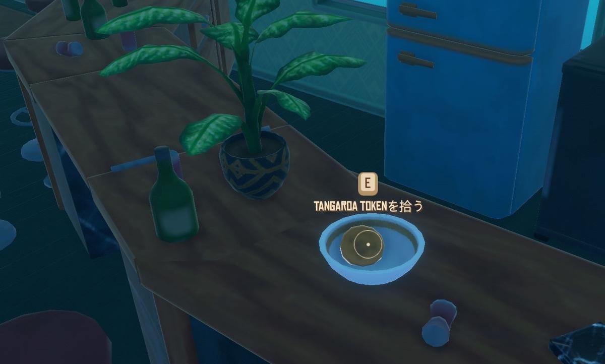 【Raft】Tangaroa-Tangaroa Token33