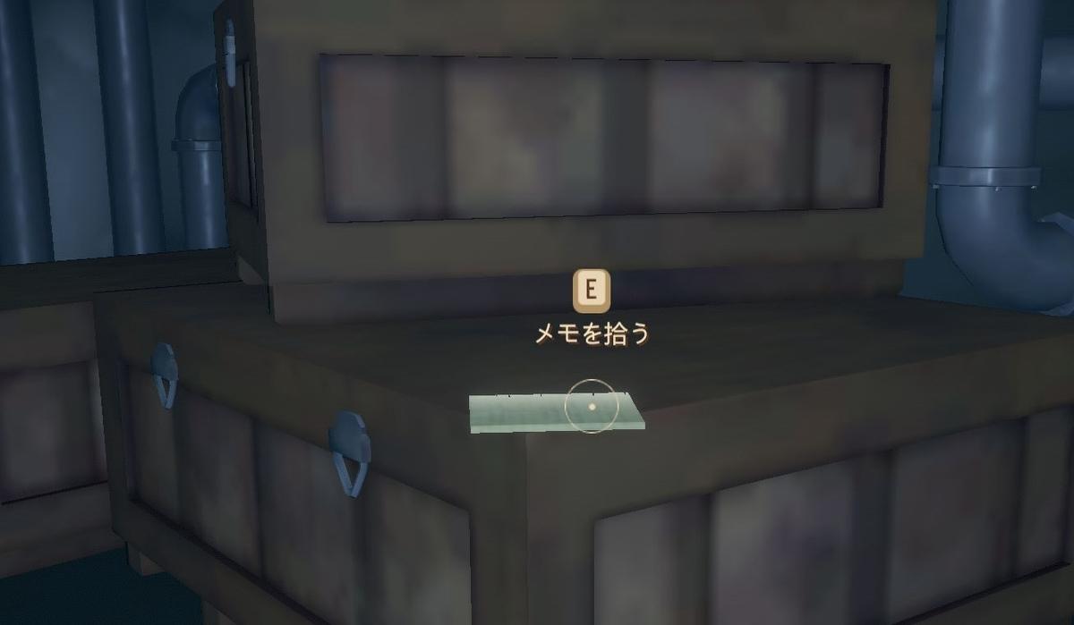 【Raft】Tangaroa-メモ08