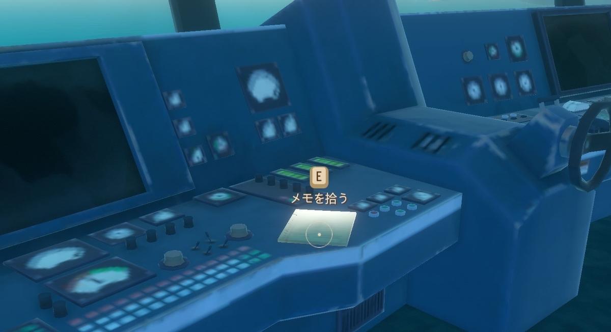 【Raft】Tangaroa-メモ09