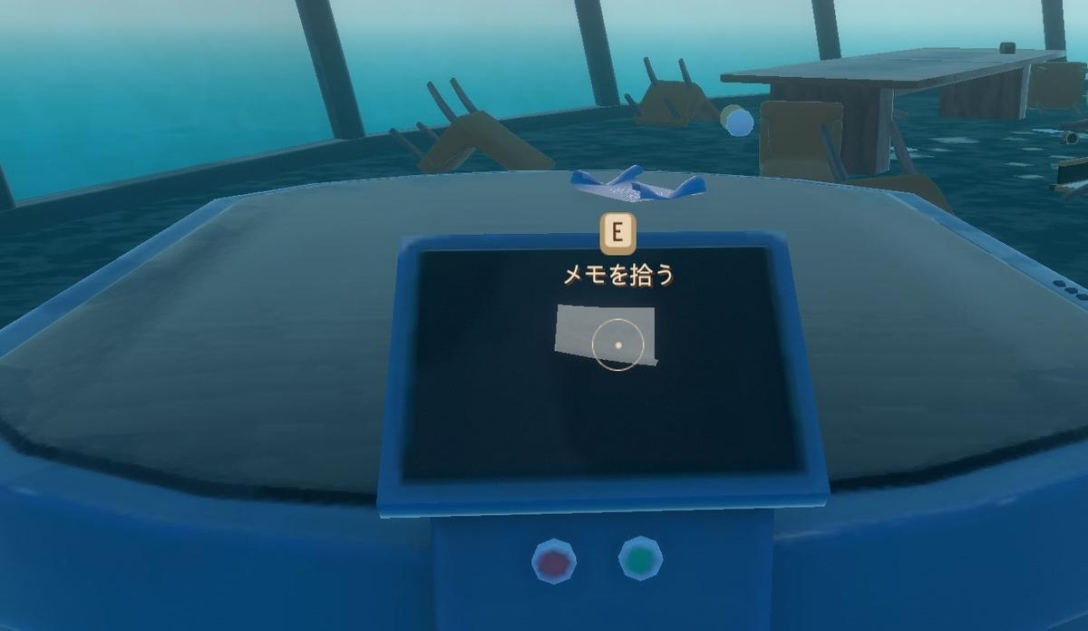 【Raft】Tangaroa-メモ10