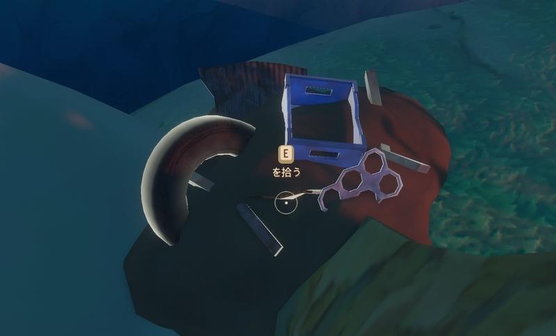 【Raft】金属探知機《アイテム他》