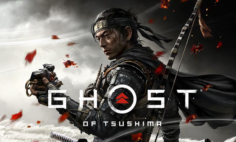 【Ghost of Tsushima】タイトル