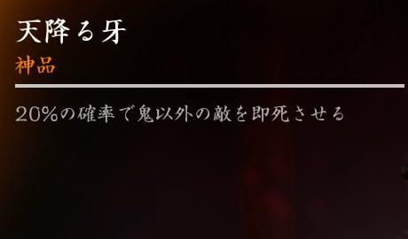【Ghost of Tsushima】遠距離《天降る牙》
