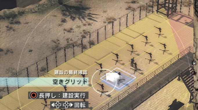 【MGS】BC採掘《迎撃ユニット》