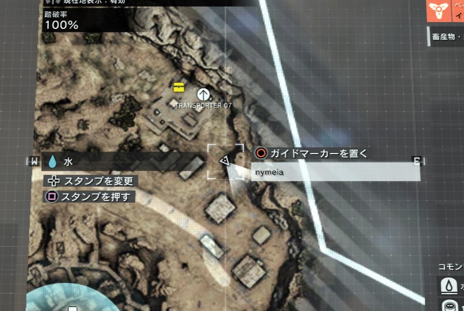 【MGS】ボス敵《凍場所マップ》
