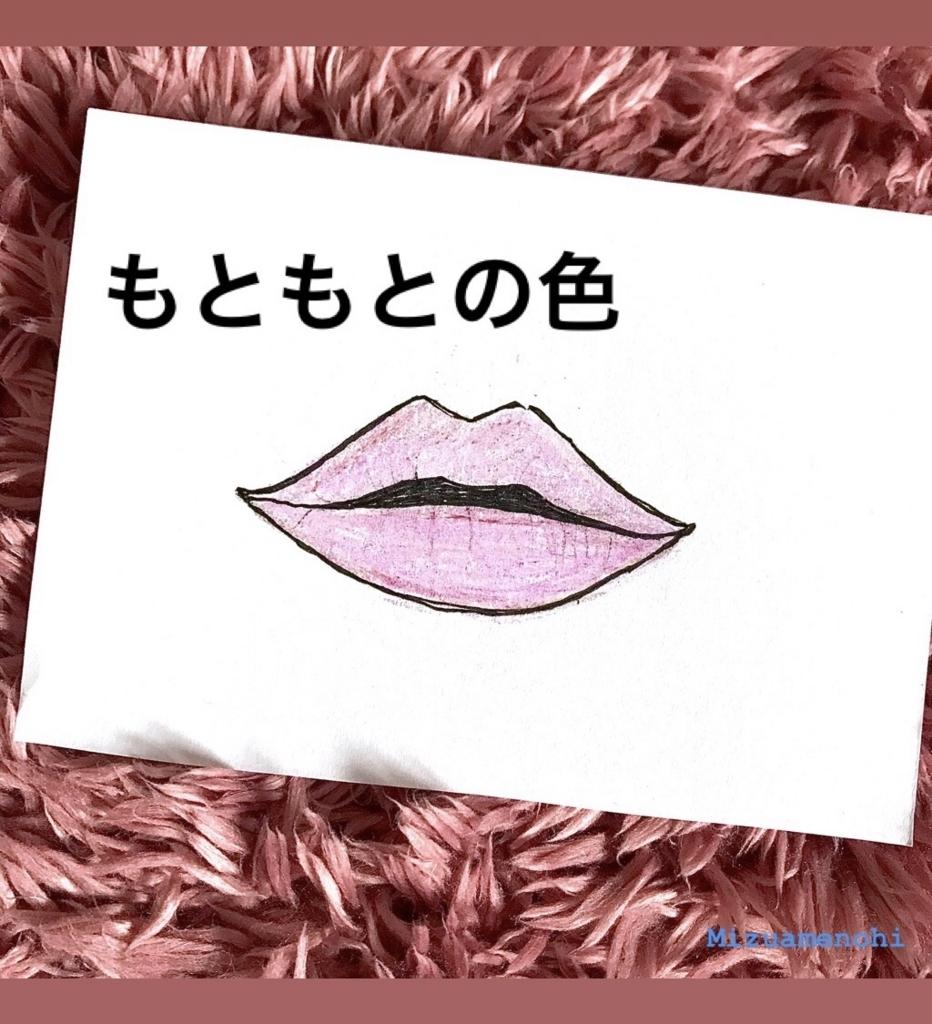 f:id:mizuamenohi:20180404211126j:plain