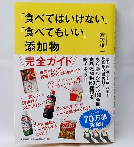 f:id:mizue338:20160921184001j:plain