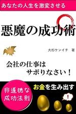 f:id:mizue338:20161224200622j:plain
