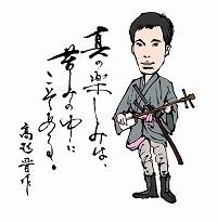 f:id:mizue338:20170227213625j:plain