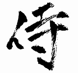 f:id:mizue338:20171013215436j:plain