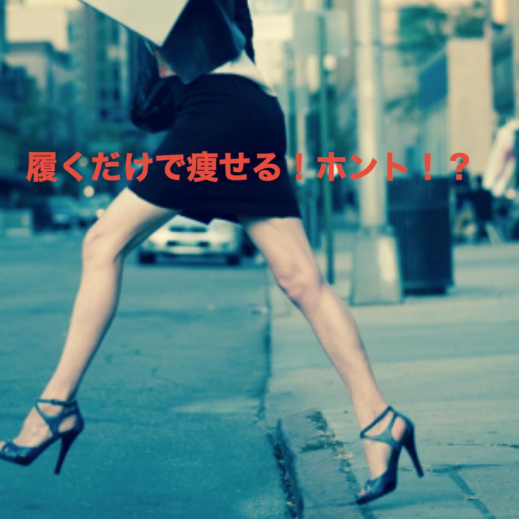 f:id:mizuemizue23:20170423133422p:plain