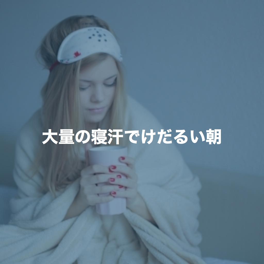 f:id:mizuemizue23:20170603121606p:plain