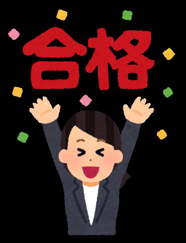 f:id:mizugaki333:20211012225530p:plain
