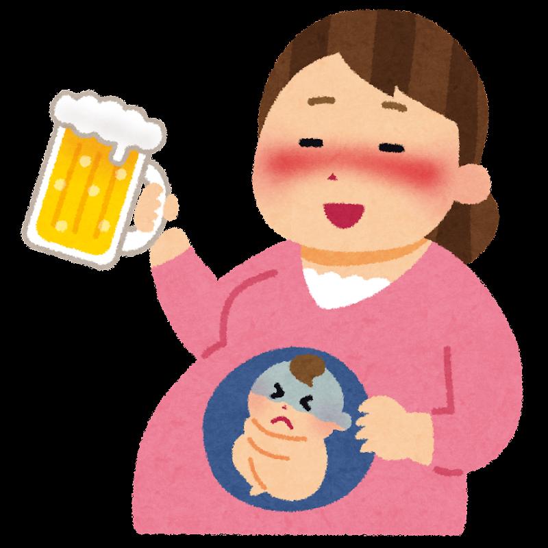 f:id:mizugaki333:20211024102554p:plain