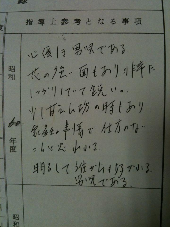 f:id:mizugame23:20191110133333j:plain