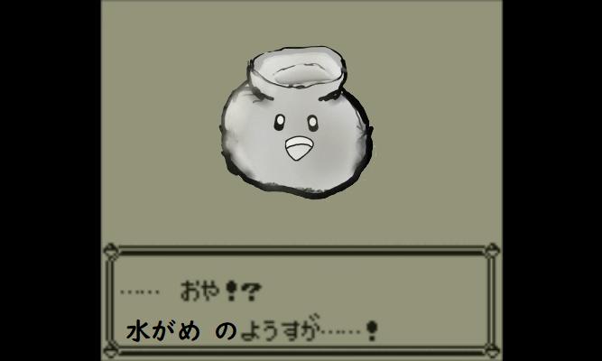 f:id:mizugame6:20191015231100p:plain