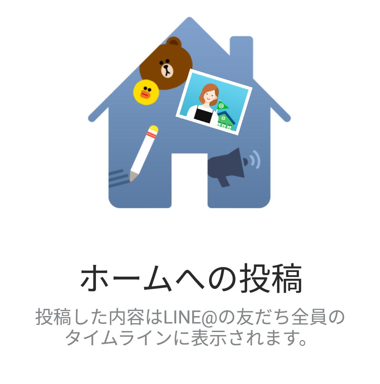 f:id:mizugame6:20191021221508p:plain