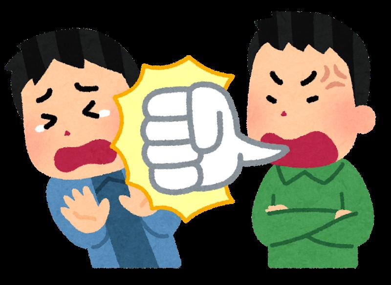 f:id:mizugame6:20191025022635p:plain
