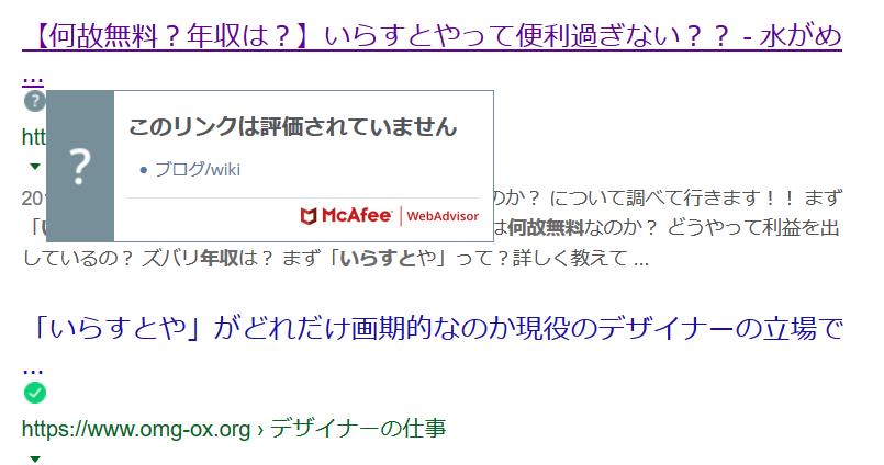 f:id:mizugame6:20191106224158p:plain
