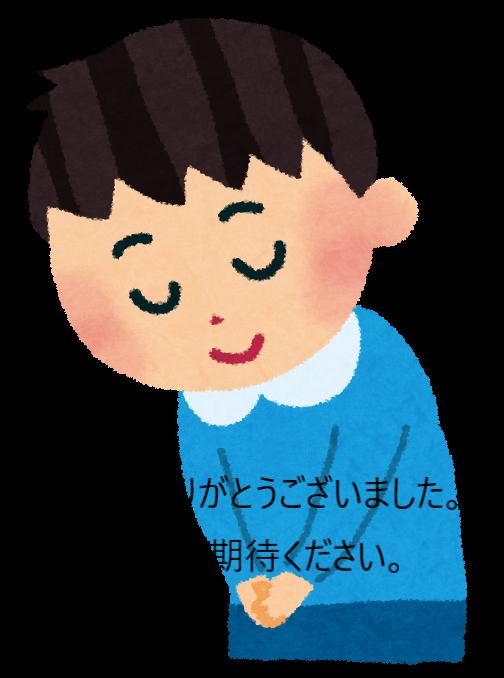f:id:mizugame6:20191106231804p:plain
