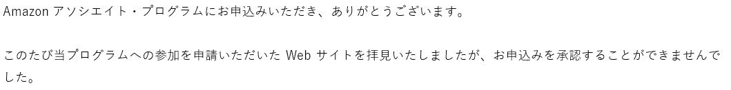 f:id:mizugame6:20191110195640p:plain