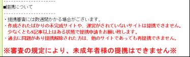 f:id:mizugame6:20191110213519p:plain
