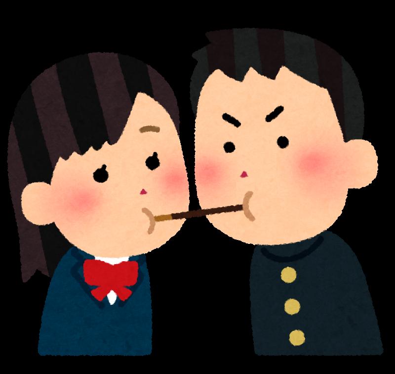 f:id:mizugame6:20191112213844p:plain