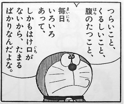 f:id:mizugame6:20191113212134j:plain