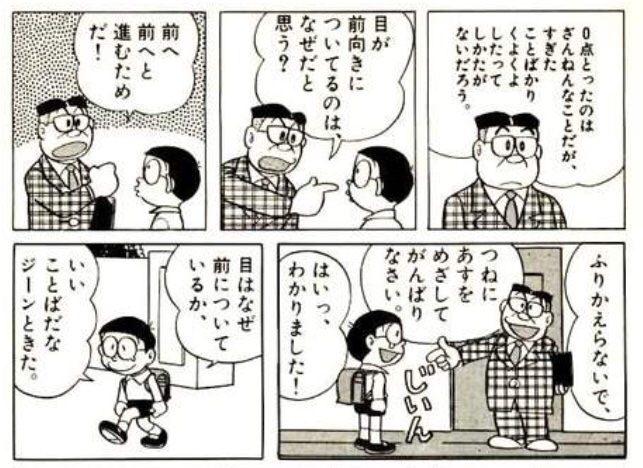f:id:mizugame6:20191113220104j:plain