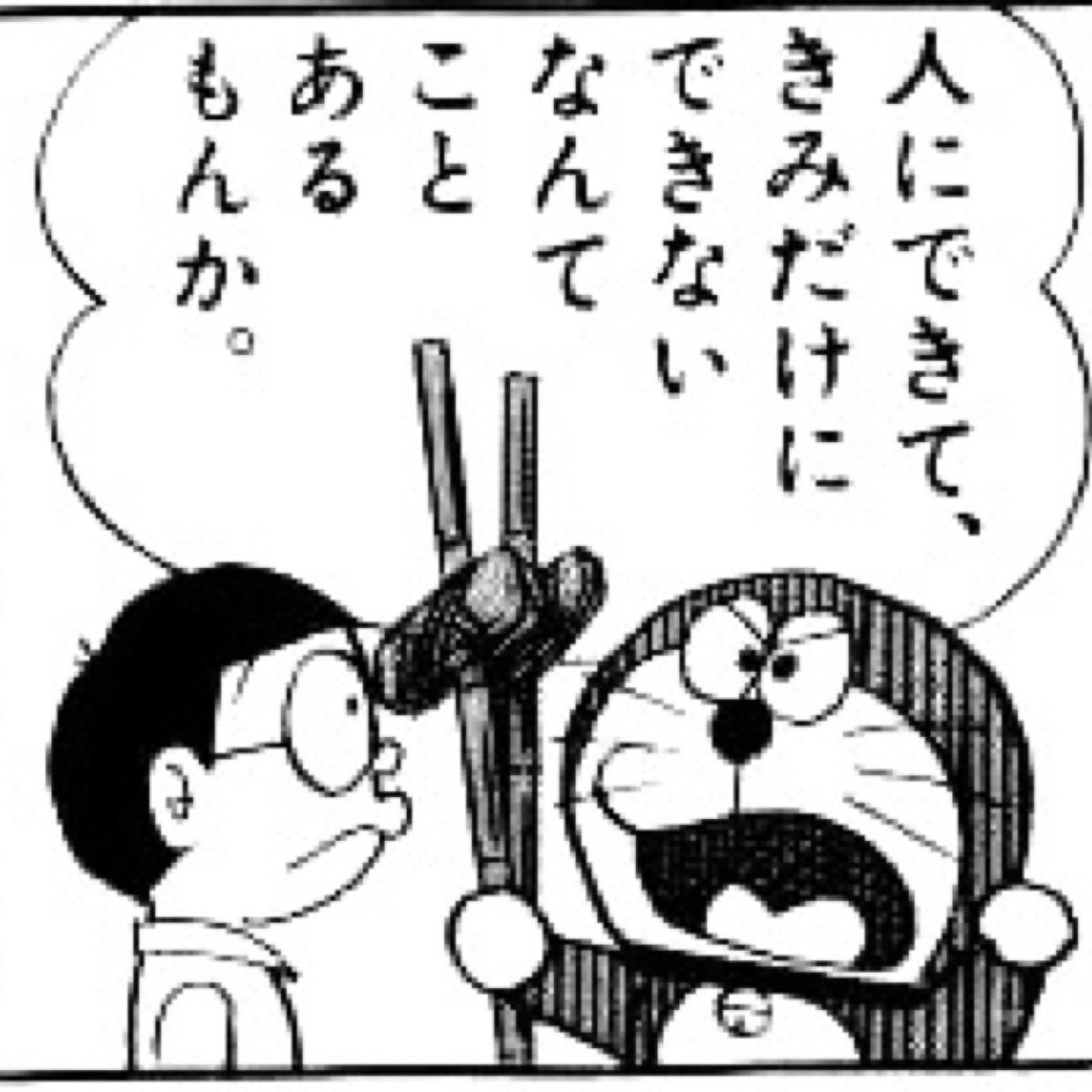 f:id:mizugame6:20191113221600j:plain