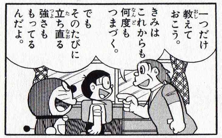 f:id:mizugame6:20191113223320j:plain