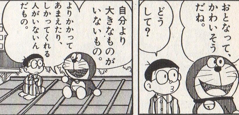 f:id:mizugame6:20191113224958j:plain