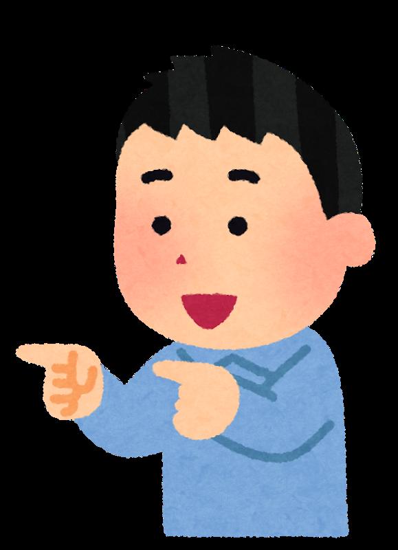 f:id:mizugame6:20191114225247p:plain