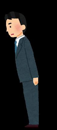 f:id:mizugame6:20191117155250p:plain