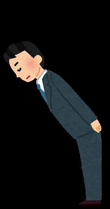 f:id:mizugame6:20191117163142p:plain