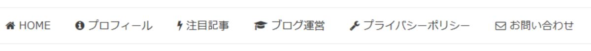 f:id:mizugame6:20191121211139p:plain