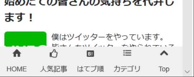 f:id:mizugame6:20191121211527p:plain