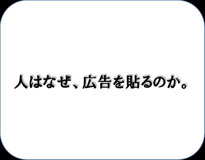 f:id:mizugame6:20191121214134p:plain