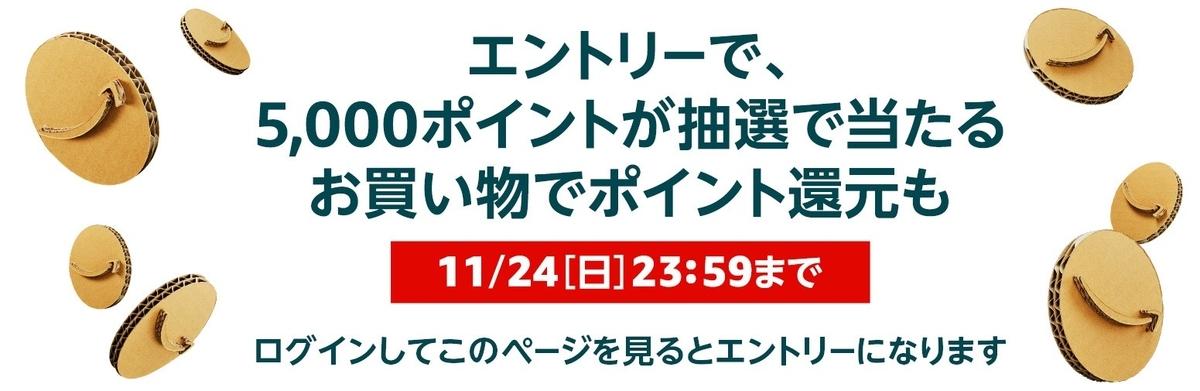 f:id:mizugame6:20191123112703j:plain