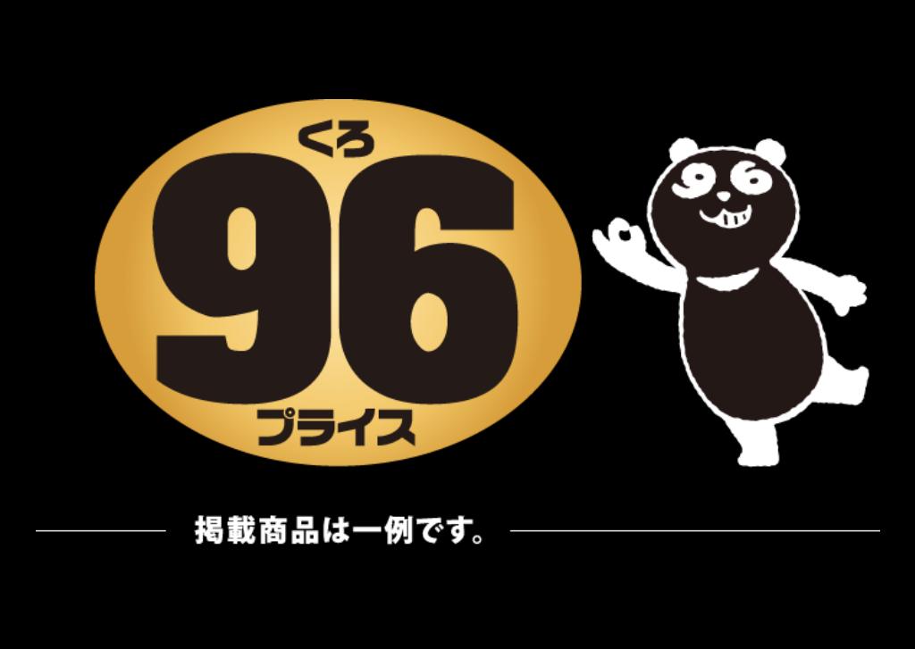 f:id:mizugame6:20191123124128p:plain