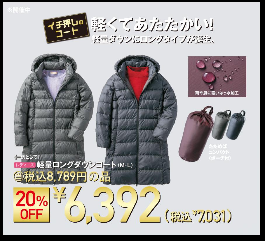 f:id:mizugame6:20191124005113p:plain